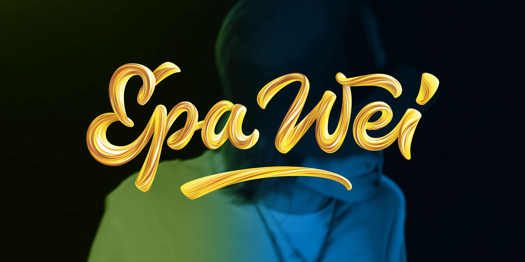 Epa Wei